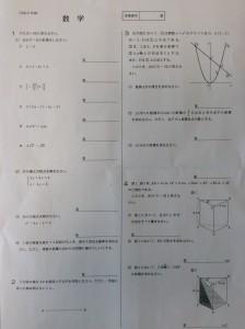 042EE0EC-98D3-4B9D-9FA1-D4DDF614DE0B