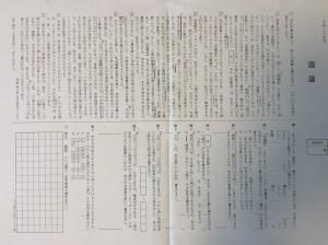 22A61F9A-C5B6-40CC-8741-EF6AD18D6AA3