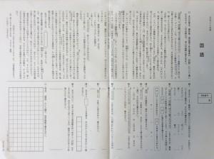 3A30396C-ED45-4AC7-B0E2-9051E6F25BCA