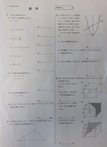 A5943AE6-61F5-4F41-ADBD-55885BA404FF
