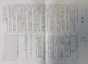 E4878FDE-236B-47C7-BCB6-9C9B3DE6666A