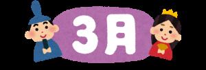 B210A384-8463-4845-ADA7-66D7A03A94F8