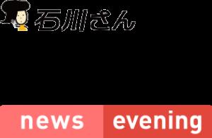 C320169F-D41C-4E44-95FE-EB5B88F3A9EA