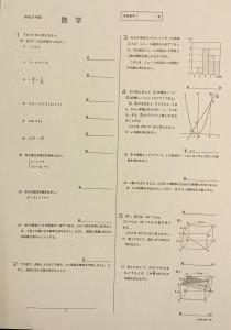 CED1121A-D20A-441A-B54D-864808553928